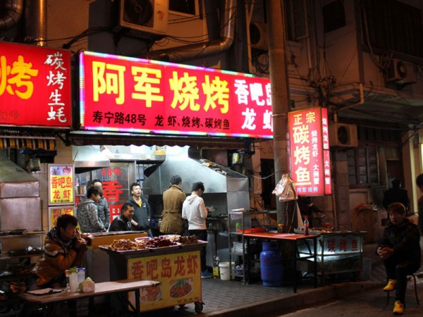 Rise And Dine Breakfast In Beijing S Backstreets