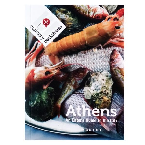 Athens: An Eaters Guide to the City