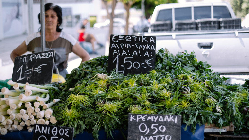 Horta at a farmers' market in Athens, photo by Manteau Stam