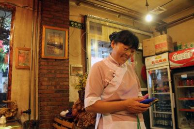 cb_beijing_baoyuanjiaoziwu_untour_final3
