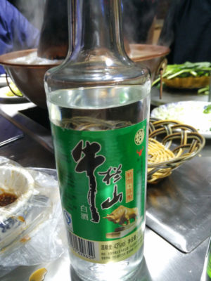 Niulanshan baijiu, photo by UnTour Shanghai