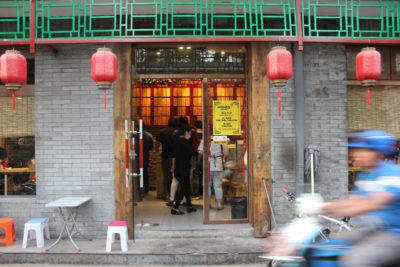 Pang Mei Mian Zhuang, photo by UnTour Shanghai