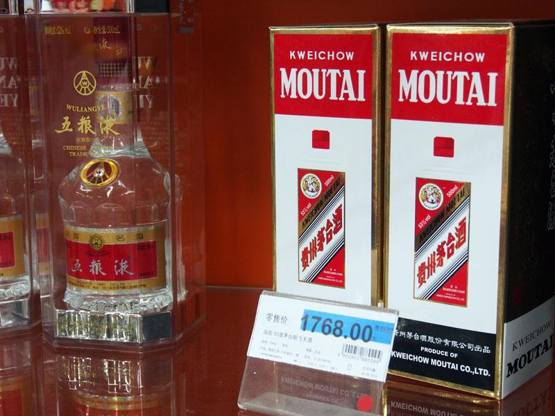 Baijiu brands, photo by Charles Callot
