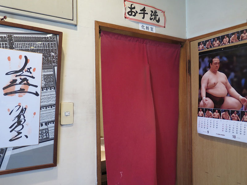 Chanko Dojo is dedicated to all things sumo, photo by Fran Kuzui