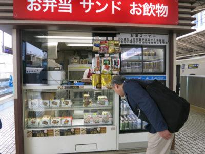 An ekiben kiosk, photo by Fran Kuzui