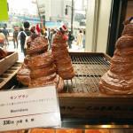 Gontran Cherrier Shibuya