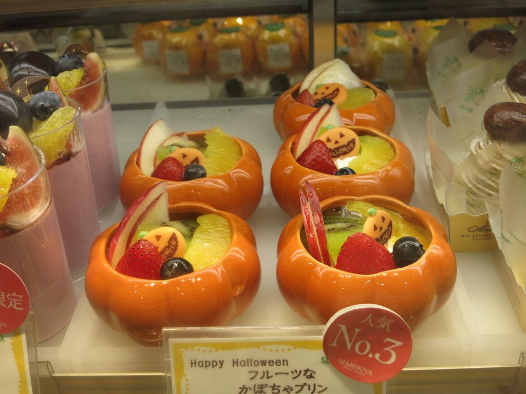 Halloween treats in Tokyo, photo by Fran Kuzui