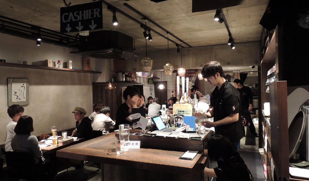 The Interior of Ushitora, a Tokyo Craft Beer Bar