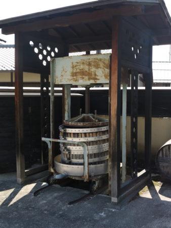 winery japan wine